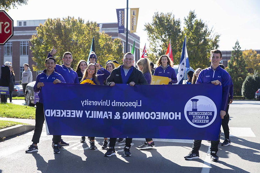 Banner of Lipscomb's 家coming and Family Weekend